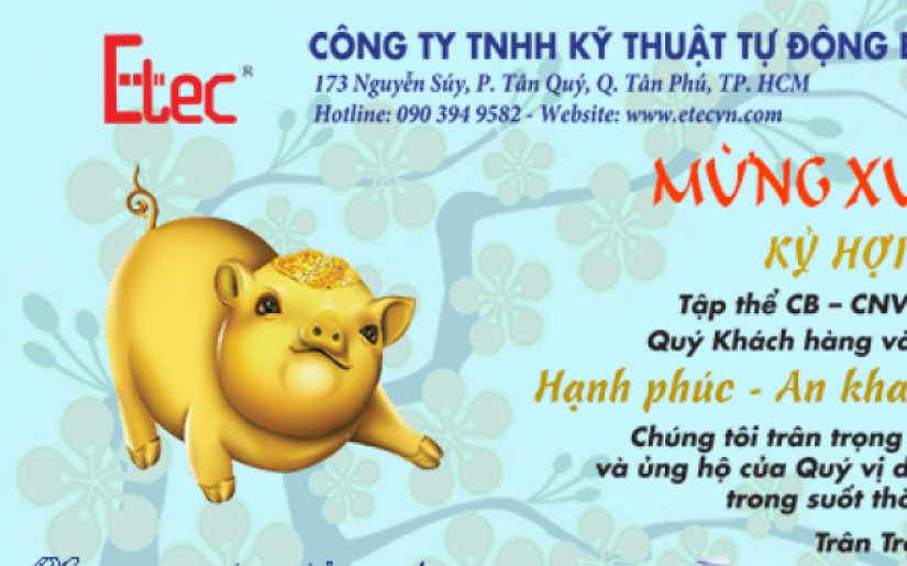ETEC RESPECTFULLY ANNOUNCES LUNAR NEW YEAR 2019 HOLIDAY SCHEDULE